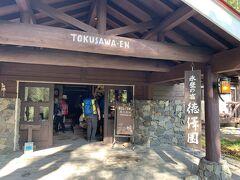 徳澤園でテント泊の受付。 が、楽しみにしていた夕飯の岩魚定食はすでに売り切れ。 ショック!