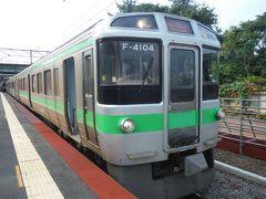小樽駅で電車に乗り換えて1駅の南小樽駅で降りました。ここから今日のお宿のゲストハウスりんごさんへ向かいます。