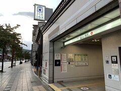 最寄りの東山駅から電車で移動。