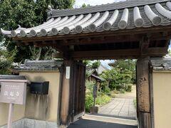 法起寺 聖徳太子が、長子である山背大兄皇子に岡本宮(太子が法華経を講説した伝えられる)を仏教寺とするよう遺言したのが始まりとされています。