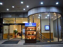 そんなこんなで、空港から1時間弱で今宵のお宿「ホテルサンルート台北」に到着。相鉄グループがやってるサンルートホテル、併設レストランは大戸屋、もちろんスタッフは全員日本語対応OKということで台湾感ゼロです。笑  素泊まりプランで1泊2200元(7000円弱)。日本のビジネスホテルと同等の価格で泊まれます。