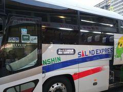8月16日(金)   神戸三宮からリムジンバスに乗車。前日に台風10号が西日本に上陸し,リムジンバスも運休したので心配したが,朝には通常運行に戻り,無事出発できた。   ~~~~~~~~~~~~~~~~~~~~~~~~    車中で,エミレーツ航空のアプリからオンラインチェックイン