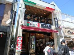 そして、ようやく見つけた『Primo』というイタリアンレストランに入りました。 神戸も横浜もそうでしたが、やはりイタリアンの店は群を抜いて多く、強いなぁと感じます。   客席は2階で、この店も多少混んでいて、5分待って案内して頂きました。 (運が良ければテラス席もあるようです)