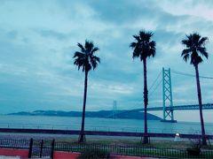 先程、往復した明石海峡大橋が目の前に。めっちゃロケーションいい!こんなところでバーベキューするなんて最高の贅沢。