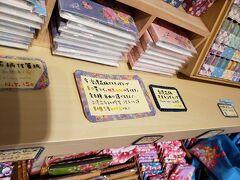 ここのお店は超日本語対応でして、店員さんが日本語ペラペラなのはもちろん、商品の説明などほぼ全品に日本語の商品名や解説が書かれています。  半年前訪れたときは閑散としており(時間帯の問題かもしれませんが)マンツーマンで接客してくれるくらいでしたが、今回訪問時は店内ほとんど日本人でにぎわっていました。 ガイドブックに載っているのでしょうか?