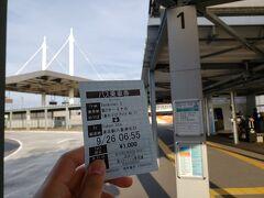 東京駅八重洲口までのバスは第三ターミナル始発となっており、東京方面へはもちろんこれを利用しない手はありません。 トイレ付きのバスで快適に過ごすことができます。