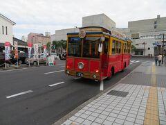 ここからぐるっと松江レイクラインバスに乗って塩見縄手をめざします。 1日乗車券を買ってあるので乗り降り自由!