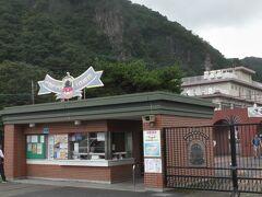駅を出てすぐのところに碓氷峠鉄道文化むらがあります。
