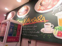 シャトルバスで堅田駅、JR湖西線で京都駅。  京都駅で前から目をつけていた駅の中央階段横のカレーやさん。マサラのカレーは美味しいのでお勧めです。