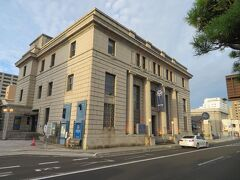 旧日本銀行松江支店の建物を利用したカラコロ工房。