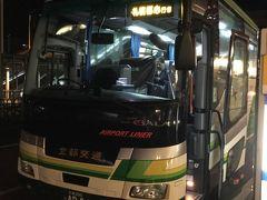 答えは「札幌まで接続の高速バス」がある。でした。飛行機の到着に合わせて運行させるので安心。今回は1台で済んでいましたが後ろに回送のバスが待機していたので需要が多い場合も乗り切れないことはないでしょう。