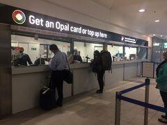 長いフライトを終えて、シドニー空港に降り立ちました。 たぶん到着時間はそんなに遅れていないと思うのだけど、リサーチ不足でまごまごしてしまいました。  市内に出るにはエアポートリンクを使いますが、まずオーパルカードを窓口で購入。