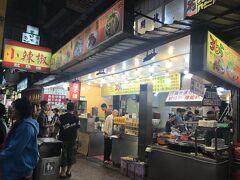 こちらのお店で晩御飯を購入しました。  365台湾小吃 https://goo.gl/maps/7LLdDkDwjQQwprhS6 台北市萬華區漢中街34號