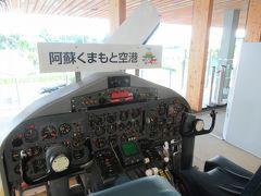 オリックスレンタカー熊本空港益城店の隣がガソリンスタンドだったので、そこで満タンにして車を返却。空港お見送りサービスということで空港まで送ってもらいました。