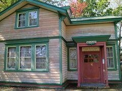 続いてやってきたのは、北海道遺産に指定されている「ピアソン記念館」 北見に赴任した宣教師の邸宅だ。  市内を見下ろすやや高台にあるこの建物と前庭は、MISIAのMVの撮影に使用されたことがある。 入場料は無料。