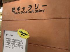 イベント情報で、アクロスのギャラリーで「Noliko Fukue glass works」があるので 見に行きました。入場無料。