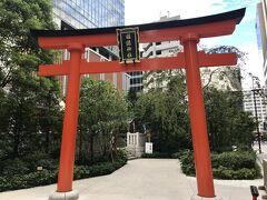 徒歩約5分ほどで、福徳神社へ到着。