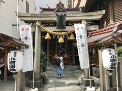 続いて、徒歩10分ほどで小網神社へ。