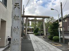 最後に参拝したのは、天祖・諏訪神社です。 磐井神社から自転車で10分くらいでした。