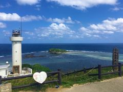 島北部の平久保崎灯台へ! サンゴ礁や水深によって生み出される青のコントラスト。。