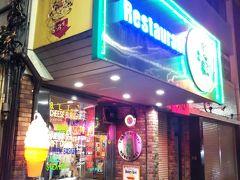 横須賀といえば、横須賀バーガー☆ おいしそうなお店があったので、入ってみることに☆