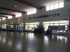 竹富島へ行くためにフェリーターミナルへ。