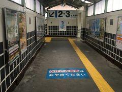 16:40頃、原ノ町駅到着。  乗換時間は15分ほど。 トイレは反対側のホームまで移動しました。