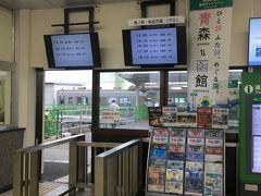 浪江駅の改札を出たところからホーム方面を見たところ。
