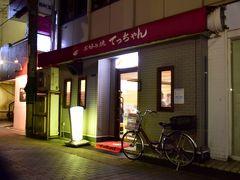 まあ特に、粉もんが無性に食いたくなってしまい、わざわざ広島の地まで訪れてみたんですよ~w(#^.^#) ではでは、先ずは三原の名物お好み焼きでも☆