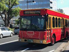 1時間ちょいで松江に到着。 すぐに松江駅前からレイクラインが発車するので、素早く乗り込みます。 これ、降りる時に撮影したんだけどめっちゃレトロ可愛い…。  14:20発 松江駅 7番のりば発[当駅始発] →14:30着 国宝松江城[大手前]