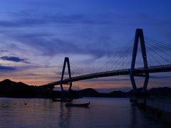 一旦チェックインしたあと、弓削島内ドライブ 日没間際の弓削大橋がきれいです。