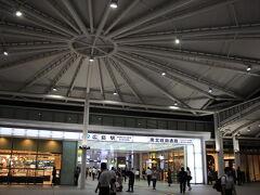 夕方に山口県から広島駅へ