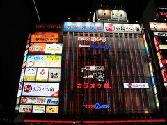 広島駅南口駅前のひろしまお好み物語へ向かいます。 このビルの6階1フロワー全てがお好み焼き屋になっています。