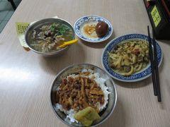 「金峰魯肉飯」(ジンフォン ・ルーローファン)  朝からがっつり頂きました。