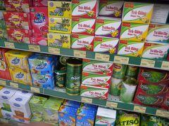 スーパーマーケット「インティメックス」へ