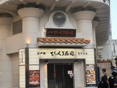 恵比寿/広尾 山種美術館の道すがら   48/  43