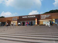 8月4日に福島に行ったついでに久しぶりに十文字屋に食べに行こうと若松へ向かいます