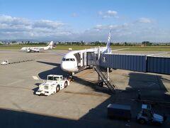 旅のスタートは仙台空港から。  ANA 732便 仙台空港 7:50 → 大阪(伊丹)空港 9:10  仙台は快晴で3日目くらいまでは、紀伊半島も天気が良いという予報です。 ただ4日目以降は天気が崩れるみたいで少し心配のスタートです。