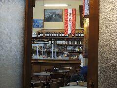 入ってないんですけどね(^m^)  イタリア・ジェノバ出身の コルダノ兄弟っていう長寿の兄弟が 切り盛りしてて人気だったんだって。  奥に写真が…見えない(ノ∀`)