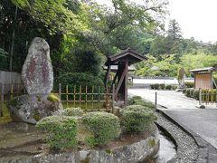 月照寺に到着!別名アジサイ寺。 有名なこのお寺のアジサイを一目見にやってきました。