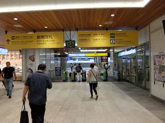 JR新宿駅 新南改札 (高速バス・空港バス)