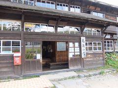長蔵小屋に着きました。