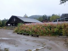 3日目の朝 台風18号の影響か、今日は朝から雨が降っています。