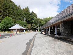 大清水に着きました。 バスタ新宿へ行く高速バスは、15:10発19:30着の1本だけです。