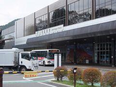 上毛高原駅に着きました。