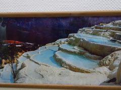 これは白水台で標高2500mの写真です。 カルスト地形でトルコのパムッカレに 似ています。