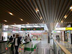7:38長野駅・新幹線改札口。