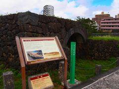 橋を渡ったところに真玉橋の遺構があります。