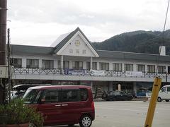 白馬駅 白馬八方B.Tよりアルピコ交通・特急バス(長野行)に乗車(160円)して、JR白馬駅で下車。