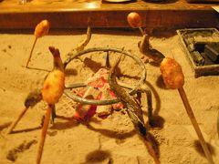 囲炉裏端の食事処で夕食